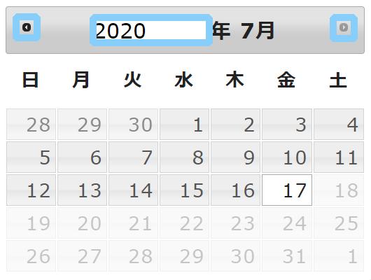FX為替相場ドル円測定サイトの画像