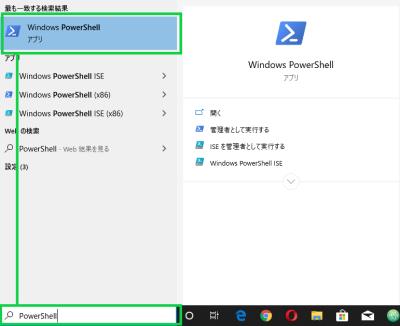Windowsパソコン画面の画像
