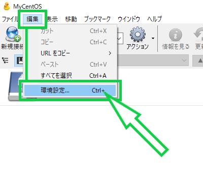 Cyberduck 画面の画像