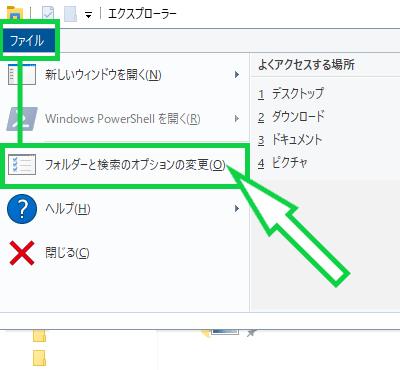 Windows 画面の画像