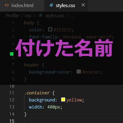 VScode画面の画像