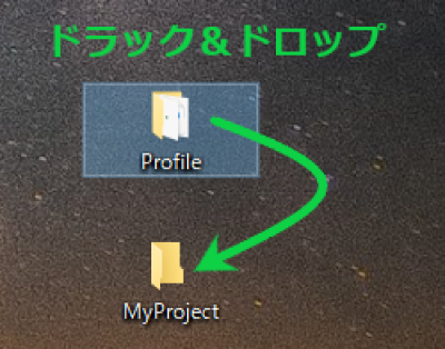 Windows画面の画像