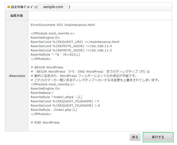 Xサーバーの画像
