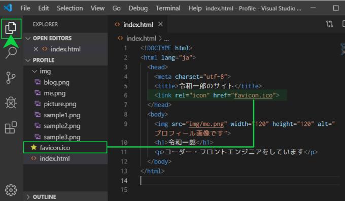 VS Code画面の画像