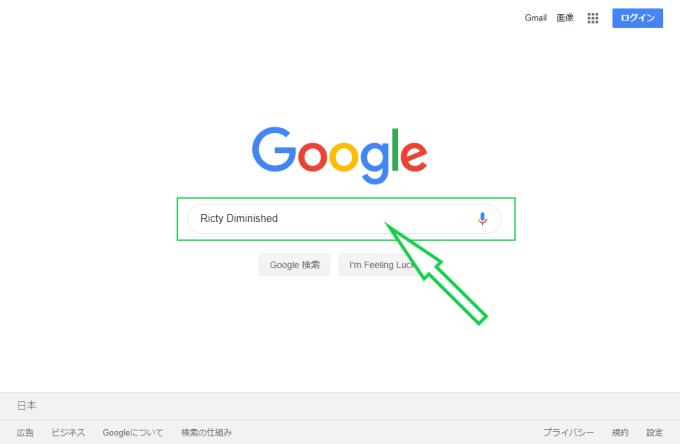 Chromeブラウザの画像